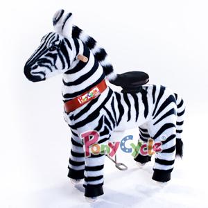 Zebra small